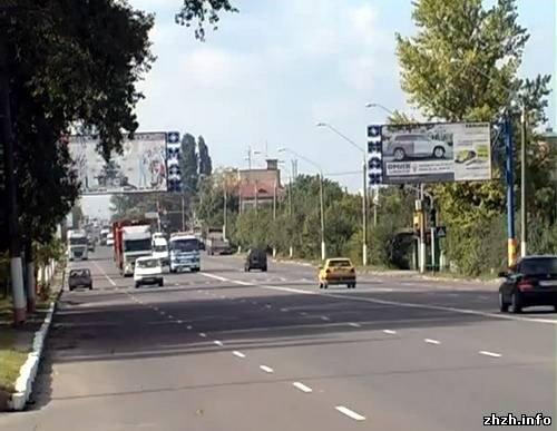 В Житомире водители жалуются, что из-за рекламных билбордов не видно светофоров (ФОТО) (ВИДЕО), фото-1