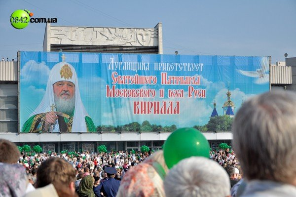 Патриарх Кирилл учил луганчан бороться с «плотскими соблазнами» (ФОТО), фото-1