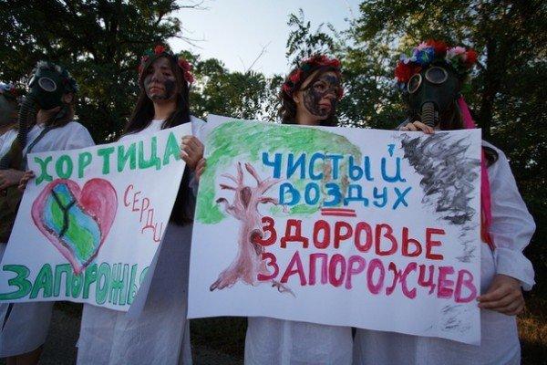 Запорожцы отмыли Хортицу от сажи (ФОТО), фото-1