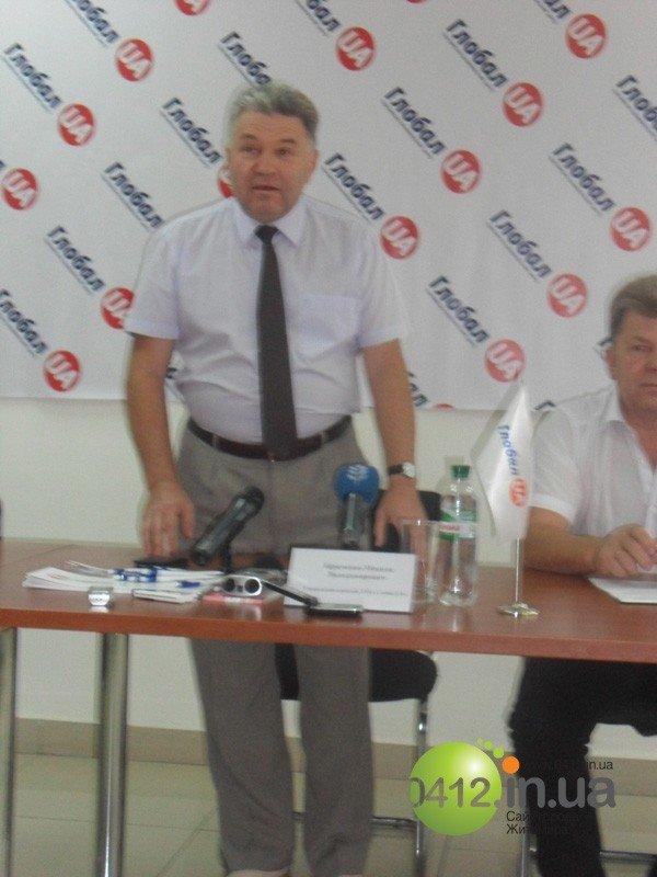 Глобал-party 2011, фото-2