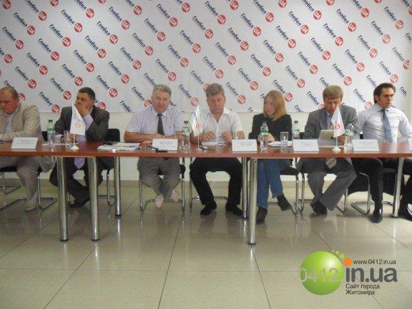 Глобал-party 2011, фото-9