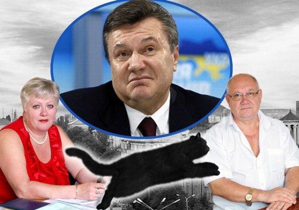 «Брак по расчету»: «регионалы» ведут переговоры с мэром Горловки, фото-1
