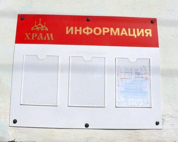 В Луганске в здание бывшего детсада поселилась церковь, фото-5