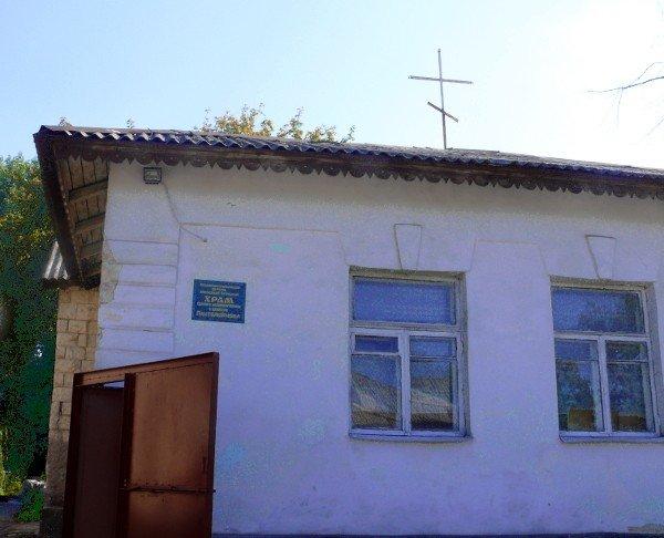 В Луганске в здание бывшего детсада поселилась церковь, фото-1
