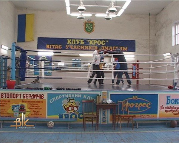 Золота медаль на «Кубкові Азовського моря» у боксера з Бердичева, фото-1