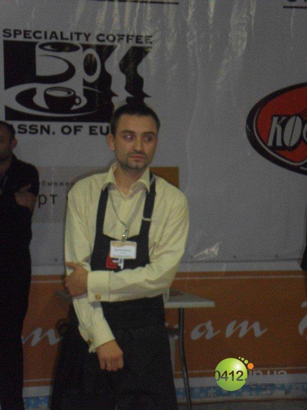 Визначено найкращого бариста Житомира  (ФОТО), фото-12