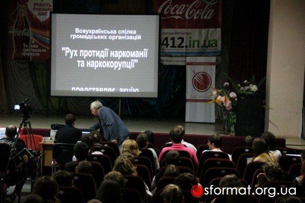 В Житомирі показали соціальні короткометражки, фото-8