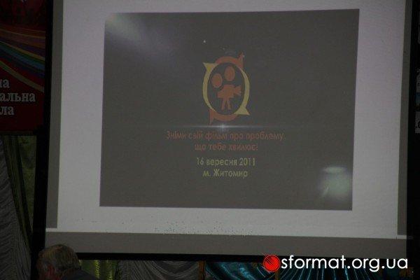 В Житомирі показали соціальні короткометражки, фото-10