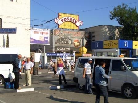Нелегальные перевозчики по-прежнему охотятся на туристов в Симферополе (фото), фото-2