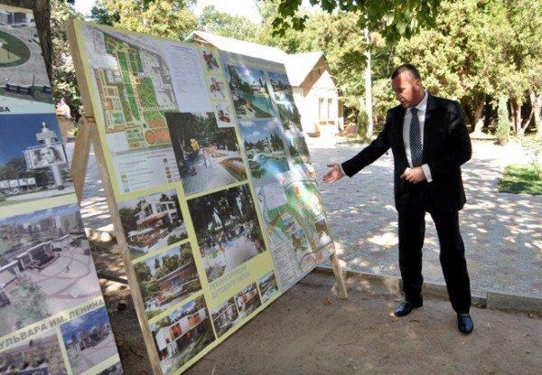 Власти хотят перекопать пол-Симферополя (фото), фото-2