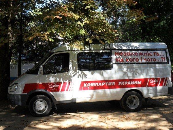 Коммунисты Симферополя приведут в порядок пионеров-героев (фото), фото-4