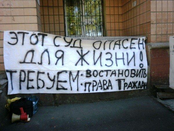 Вчера луганчане требовали перевести Ленинский райсуд в другое здание (фото), фото-3