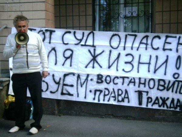 Вчера луганчане требовали перевести Ленинский райсуд в другое здание (фото), фото-1