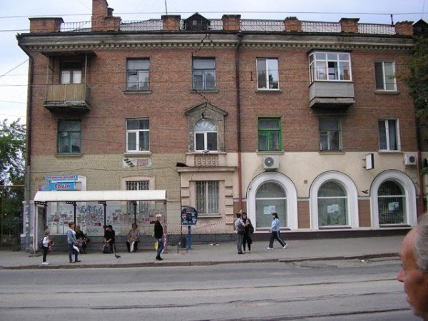В Луганске жильцы срочно эвакуируются из дома, который может рухнуть (ФОТО), фото-1
