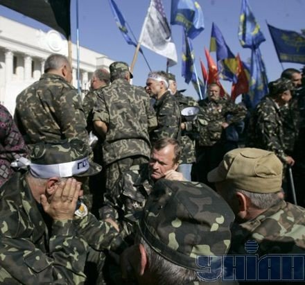 «Афганцы» из Горловки «нагнали» страха на обитателей Верховной Рады, фото-3