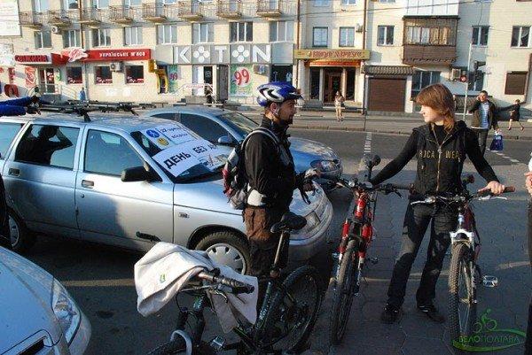 Всемирный день без авто в Полтаве (ФОТО), фото-3