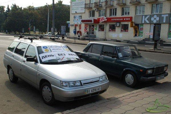 Всемирный день без авто в Полтаве (ФОТО), фото-6