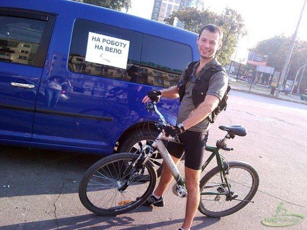 Всемирный день без авто в Полтаве (ФОТО), фото-7