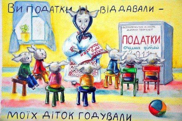 На конкурсе «Налоги глазами детей» победил мальчик, изобразивший неплательщика в стиле хаки (ФОТО), фото-2