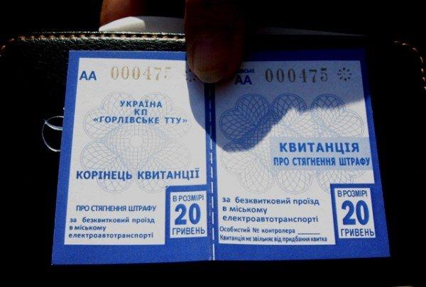 В Горловке устроили показушную облаву на безбилетников. Журналистов созвали, а «зайцев» не поймали, фото-9