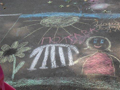 В Полтаві на асфальті діти малювали місто (ФОТО), фото-4