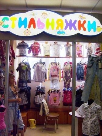 ТЦ «Парус» - качественный шопинг и отличные цены, фото-1