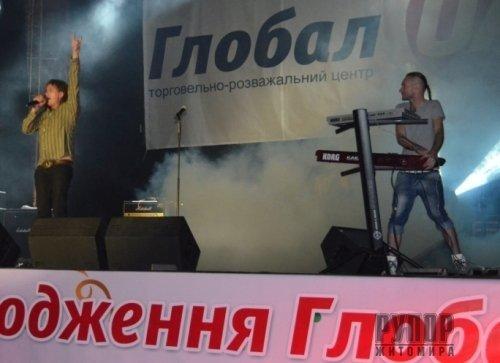 У Житомирі на День народження Глобал.Ua виступали Dr. Alban та гурт «Скрябін» (ФОТО), фото-11
