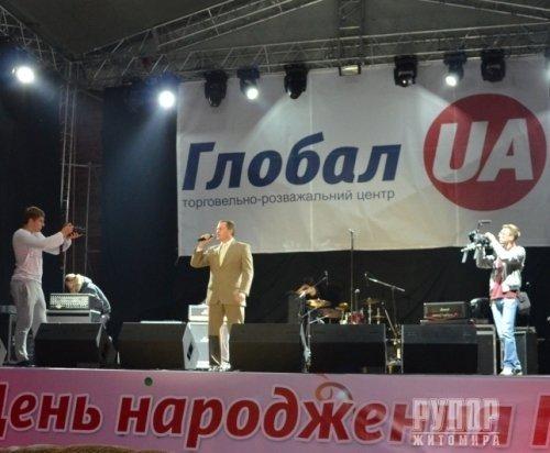 У Житомирі на День народження Глобал.Ua виступали Dr. Alban та гурт «Скрябін» (ФОТО), фото-1