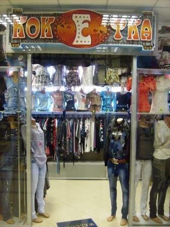 ТЦ «Парус» - качественный шопинг и отличные цены, фото-4