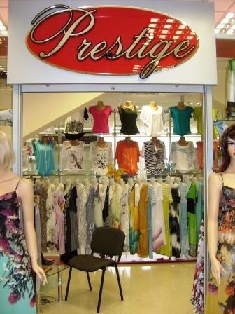 ТЦ «Парус» - качественный шопинг и отличные цены, фото-9