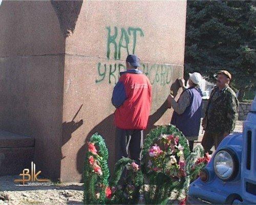 У центрі Бердичева невідомі розмалювали пам'ятник Леніну (ФОТО), фото-3