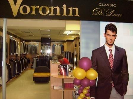 ТЦ «Парус» - качественный шопинг и отличные цены, фото-7