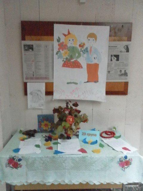 Виставку квітів та благодійний ярмарок до Дня вчителя, фото-3