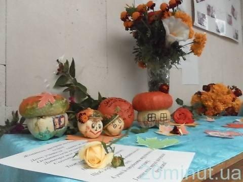 Виставку квітів та благодійний ярмарок до Дня вчителя, фото-7