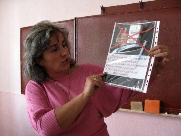 Учителя Горловки разработали стратегию борьбы с «зеленым змием», фото-4