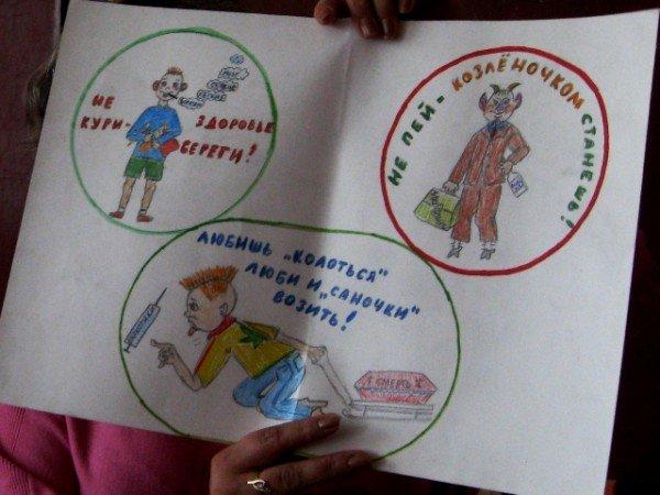 Учителя Горловки разработали стратегию борьбы с «зеленым змием», фото-6