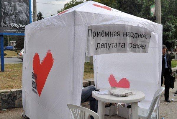 В Симферополе народные депутаты принимают граждан в палатках (фото), фото-1