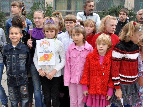 В Симферополе провели праздник для приемных семей (фото), фото-1