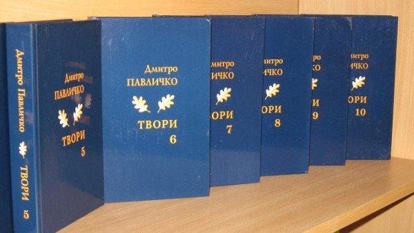 Дмитро Павличко зробив подарунок тернопільським студентам, фото-2