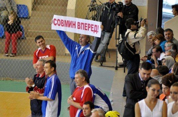 Крымские чиновники стали спортсменами (фото), фото-6
