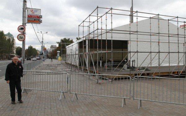 В Донецке готовят «дом» для Кубка чемпионов (фото), фото-1