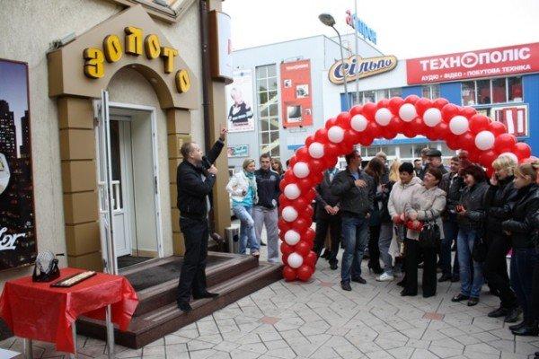 В Артёмовске «АРТзолото» устроило праздник для молодожёнов, фото-1