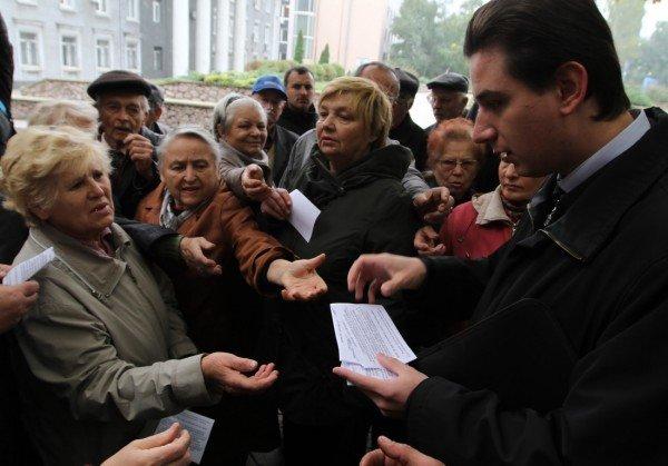 В Донецке «дети войны» пикетировали прокуратуру (фото, видео), фото-1