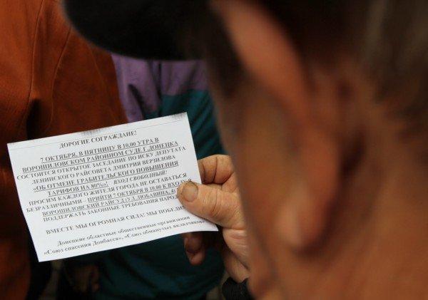 В Донецке «дети войны» пикетировали прокуратуру (фото, видео), фото-4