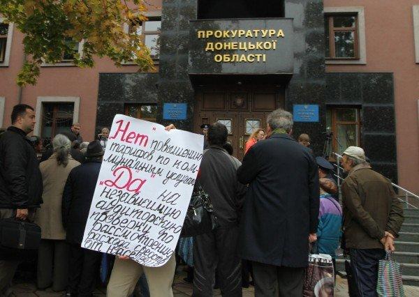В Донецке «дети войны» пикетировали прокуратуру (фото, видео), фото-2