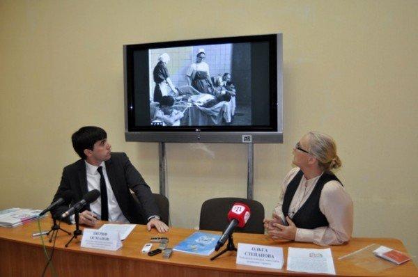 В Симферополе презентовали логотип города Саки (фото), фото-1
