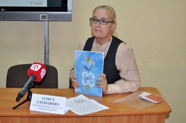 В Симферополе презентовали логотип города Саки (фото), фото-3