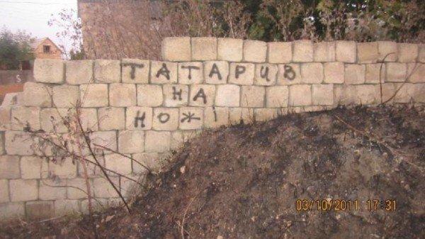 Под Симферополем крымским татарам угрожают расправой, фото-1
