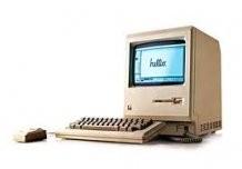 Топ-5 винаходів Стіва Джобса, фото-1