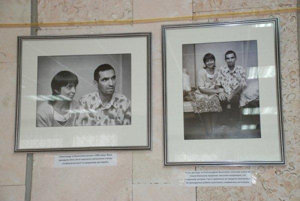 Сегодня в Николаевской библиотеке открылась фотовыставка «Один день неизлечимого больного» (ФОТО), фото-1